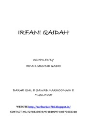 PDF DOWNLOAD IZHAR-UL-HAQ