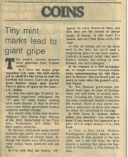 Chicago Tribune [1981-07-19]