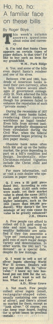 Chicago Tribune [1984-12-23]