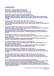 SAHIB STEEK PDF JAAP