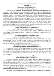 Padma Puran In Bengali Pdf