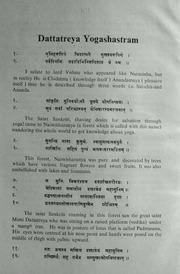 Internet Archive Search: dattatreya