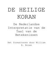 Community afrikaans texts free texts free download borrow and de heilige koran dutch fandeluxe Gallery