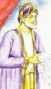 Deewan E Ghalib : Ghalib : Free Download, Borrow, and