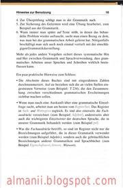read Математический кружок. 6