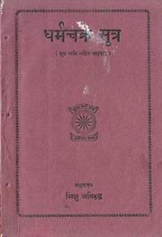download Fundamentals of astrodynamics 1971