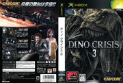 Dino Crisis 3 Xbox S29-00001 NTSC-J — Complete Art Scans