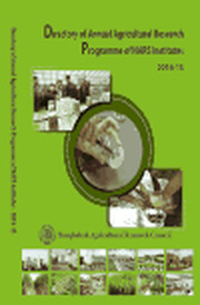 Directory Agri Research 2014 15
