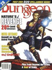 dungeon magazine 074