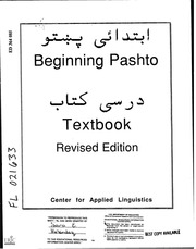 ERIC ED364085: Beginning Pashto Textbook Revised Edition and