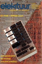 micronta 22203 service manual micronta free download