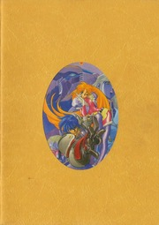Internet Archive Search: NEC PC-9801
