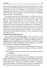 English - Maariful Quran : Mufti Muhammad Shafi (r a) : Free