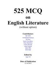 English= Literature 525 MCQ English (without Option : Free Download