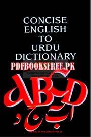 English To Urdu And Roman Urdu Dictionary Pdfbooksfreepk : Free
