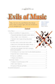 Evils Of Music