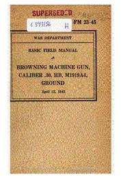 machine gun employment