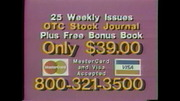 Financial News Network: America's Business 7-31-87