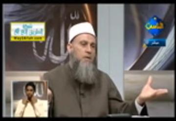 3f9a0168f تحميل باقة من الفتاوى المرئية برابط مباشر - أكثر من 400 فتوى :  up-by_ayoub-islam : Free Download, Borrow, and Streaming : Internet Archive