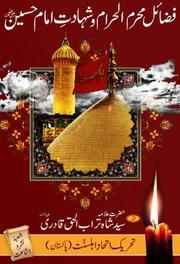 Ab zindagi bhar ya hussain online dating