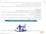 Book of spitzalod pdf