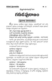 Devulapalli Krishna Sastri Books Pdf