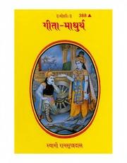 Sadhak sanjivani hindi pdf free download