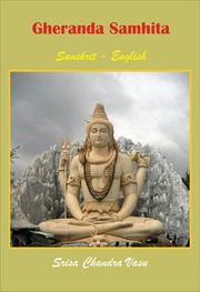 Read the gheranda samhita pdf online video dailymotion.