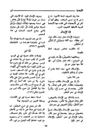 roxelana and suleiman book pdf
