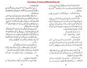 Goodbye mr chips urdu by james hilton pdf free download.