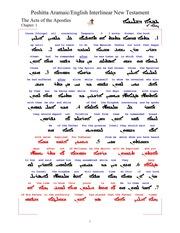Internet Archive Search: interlinear translation
