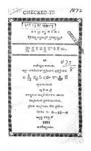 Kalpa Sutra Pdf