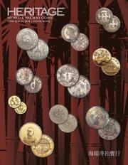 World Coins Signature Auction - Hong Kong #3047