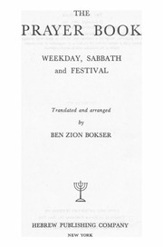 Download & Streaming : the Open Siddur Project : Internet