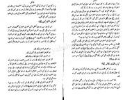 URDU BOOK: Haqeeqat e Abdal o Rijal e Ghaib | Pages: 108