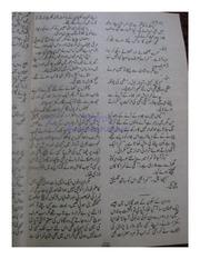 Hari Bhi To Teri Piya By Farhat Ishtiaq Urduinpage.com - HariBhiToTeriPiyaByFarhatIshtiaqUrduinpage