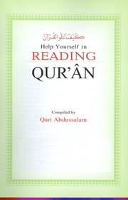 holy quran in simple english pdf