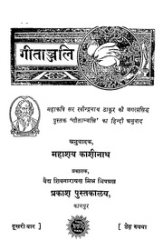 stories by rabindranath tagore pdf