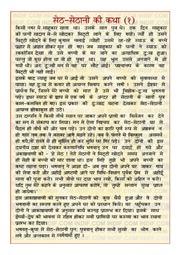 sri suktam lyrics in hindi pdf