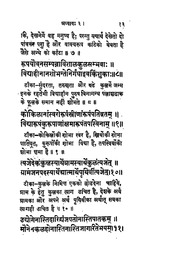 Sampurna Chanakya Niti Epub