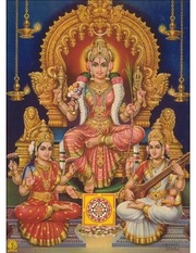 And yantras mantras epub download lahari soundarya