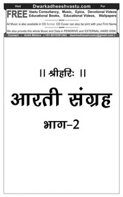Om Jai Jagdish Hare Aarti In Hindi Pdf