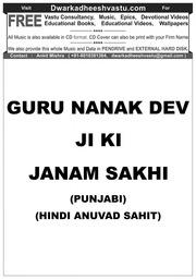 sakhi guru nanak dev ji in punjabi pdf