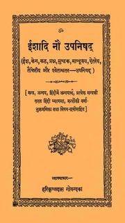 BOOK THAMMA NANNA PDF SHANKARA