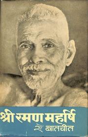 ramana maharshi books pdf free download
