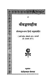 BOOK AYURVED PDF SAR SANGRAH