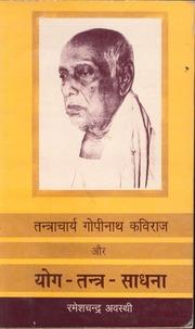 Tantra Vidya In Hindi Pdf
