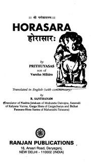 Hora Sara of Prithuyasas - Prof R Santhanam : Free Download