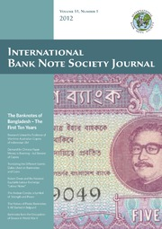 International Bank Note Society Journal (Issue 1, 2012) (pg. 2)