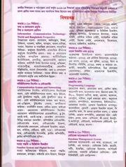 ICT=( Class 11 12) ( Mojibur Rahman) : Free Download, Borrow